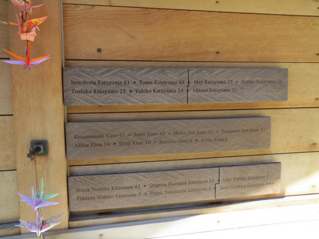 The names and ages of each of the 276 residents of Bainbridge Island who were forcibly removed during WWII appear on the wall of the Bainbridge Island Japanese American Exclusion Memorial.
